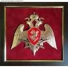 Плакетка с эмблемой Федеральной службы войск национальной гвардии РФ