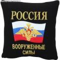 Подушка с вышитой эмблемой Вооруженных сил России