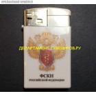 Зажигалка ФСКН Российской Федерации