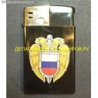 Зажигалка с эмблемой ФСО России