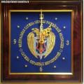 Часы с эмблемой СОМ ФСО России
