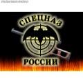 Флаг СПЕЦНАЗ РОССИИ