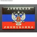 Магнит сувенирный Флаг Донецкой Республики