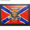 Магнит сувенирный Флаг Новороссии