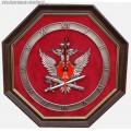 Настенные часы с эмблемой ФСИН России