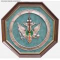 Настенные часы с эмблемой Министерства юстиции России