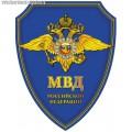 Щит с эмблемой Министерства внутренних дел России
