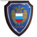 Щит с эмблемой Федеральной службы охраны РФ