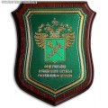 Щит с эмблемой ФТС России