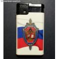 Зажигалка с эмблемой УФСБ России по г. Москве и Московской области