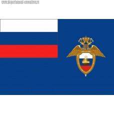 Магнит Флаг Главного управления специальных программ Президента РФ