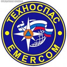 Магнит ТЕХНОСПАС emercom
