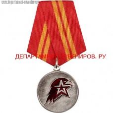 Медаль Юнармейская доблесть 2 степень