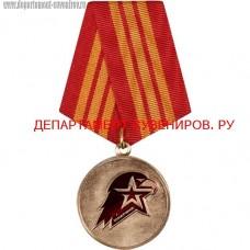 Медаль Юнармейская доблесть 3 степень