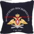 Подушка с вышитой эмблемой ВКС России