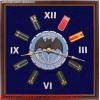 Настенные часы с эмблемой Военной разведки и погонами