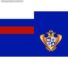 Магнит Флаг Роспечати