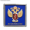 Магнит рельефный с эмблемой ФСКН России