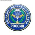 Магнит рельефный Россия Воздушно-десантные войска