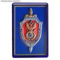 Магнит рельефный с эмблемой ОПУ ФСБ России