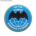 Магнит рельефный с эмблемой Военной разведки ВС РФ