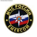 Магнит рельефный с эмблемой МЧС России