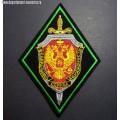 Нарукавный знак сотрудников Пограничной службы ФСБ России