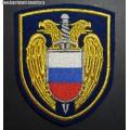 Нарукавный знак сотрудников Федеральной службы охраны России
