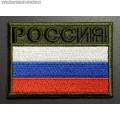 Нашивка на рукав РОССИЯ (оливковый фон)
